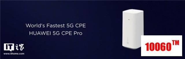 huawei 5G CPE 1