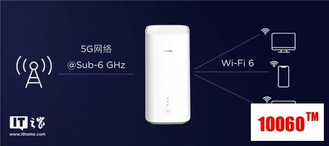 huawei 5G CPE Sub-6 GHz