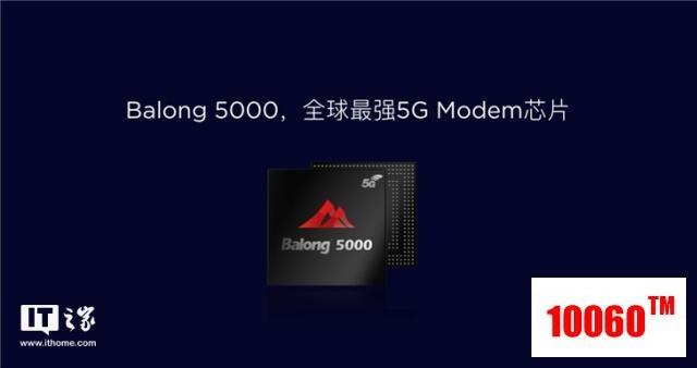 Huawei 5G Balong 5000
