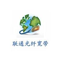 沃专线-上海联通光纤宽带优惠